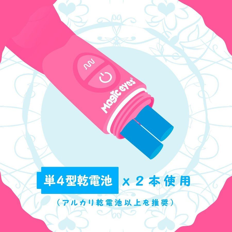 A-One - Cute Sticky Pyoco Vibrator - Pink photo-6