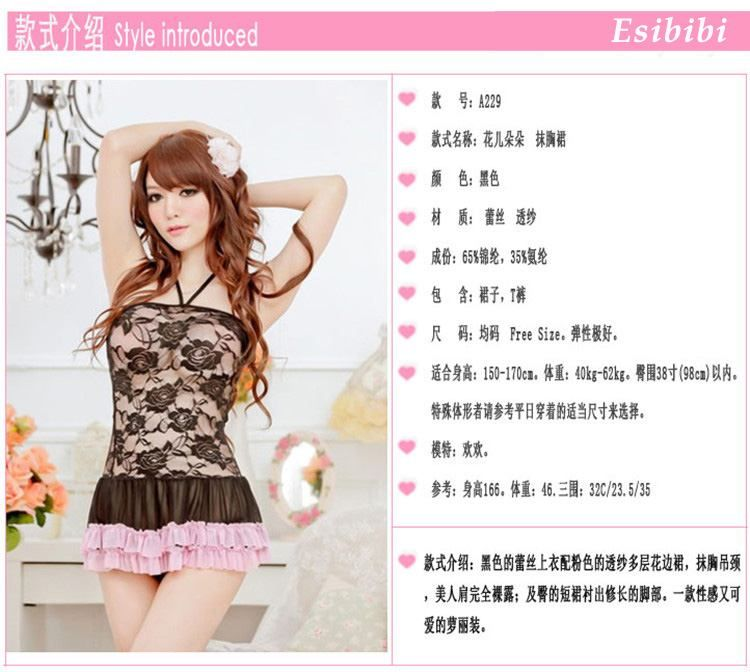 SB - Babydoll A229 - Black photo-6