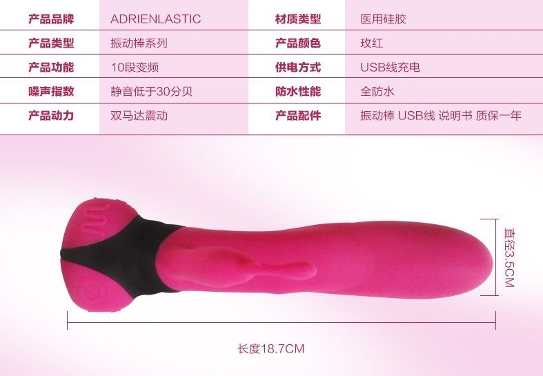 Adrien Lastic - Bonnie And Clyde Rotating Vibrator photo-12