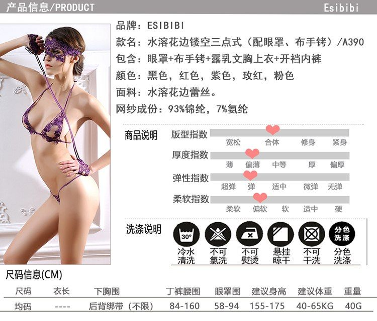 SB - Lingerie Set A390 - Black photo-9