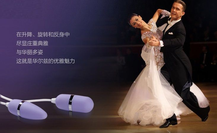 UTOO - Elegant Waltz - Light Purple photo-21