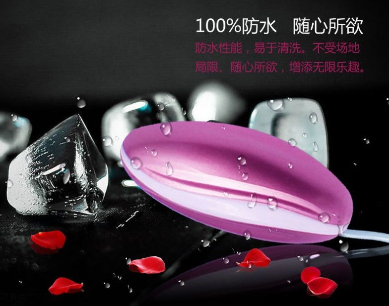 Aphrodisia - Dainty Sparkle 10 Mode Vibration Bullet Vibrator - Pink photo-8