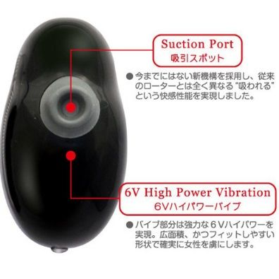 Toysheart - Orga Pod Clitorial Massager - Black photo