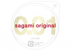 Sagami - 001 3's Pack photo