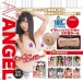 KMP - AV ANGEL Kurea Hasumi Masturbator photo-11