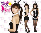 Costume Love - Bunny Costume #1 - Black