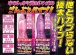 A-One - Ikasel Butcio Vibrator - Purple photo-7