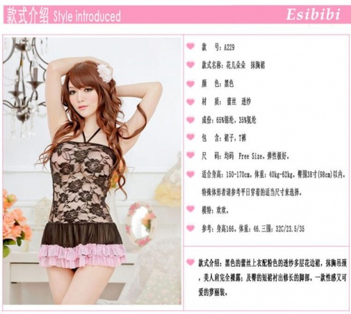 SB - Babydoll A229 - Black photo
