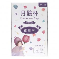Formoonsa - Menstrual Cup 2G Soft Conical 42ml photo