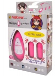 Magic Eyes - Pleasure Rotor Dual Type - Pink
