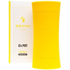 Genmu - G's Pot Mellow Moderate Cup - Yellow photo