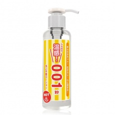 SSI - Araifutou 001 Hot - 180ml photo
