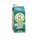 Nakanishi - Mini Pack - Meron 3's Pack Latex Condom