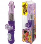 A-One - Squid Banbai Vibrator - Purple