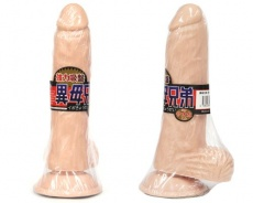 A-One - Half Brother Thao-kun Dildo photo