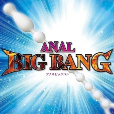A-One - Anal Big Bang - White photo