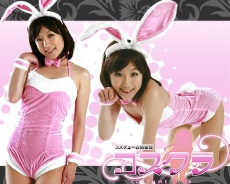 Costume Club - Bunny Costume #21 photo