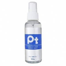 SSI - Pt Onahole Sanitizing Spray - 100ml 照片