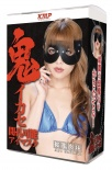 KMP - Devil Eye Mask Openable