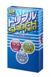 Fuji Latex - Triple Shock 12's Pack photo