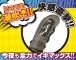 A-One - Ikimakusu Vibrator - Black photo-4