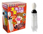 Love Cloud - Bagua Yoi No.3 Brush Massager