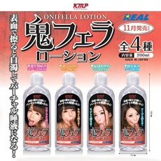 KMP - Devil Blow Job Lotion Ayu Sakurai - Soap 200ml