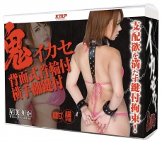 KMP - Devil Handcuffs and Collar with Key (Back Type) photo