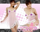 Costume Club - Babydoll Costume #79 - Pink
