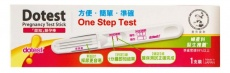 Mentholatum Dotest - One Step Pregnancy Test Stick photo