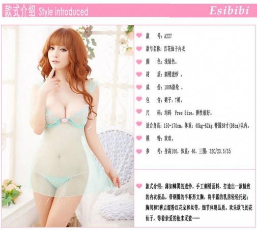 SB - Babydoll A227 - White photo