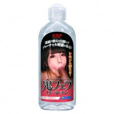 KMP - Devil Blow Job Lotion Rei Mizuna Lemon - 200ml photo