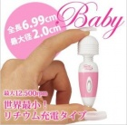 Fairy - Baby Massager