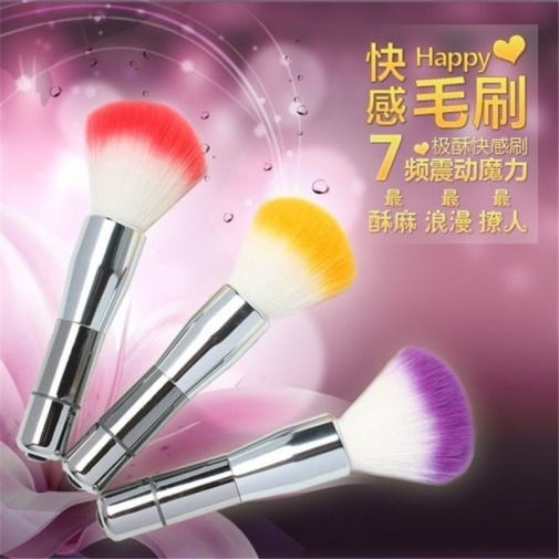 Aphrodisia - 7 Functions Vibrating Make Up Brush - Orange photo