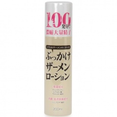 Rends - 100 shots!! Bukkake Sperm Lotion - 255g photo