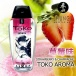 Shunga - Toko Aroma Lubricant 165ml - Sparkling Strawberry Wine photo-3